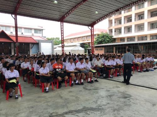 สัมภาษณ์นักศึกษา ระบบ TCAS 2019 (รอบ Portfolio)   วันที่ 5 มกราคม 2562