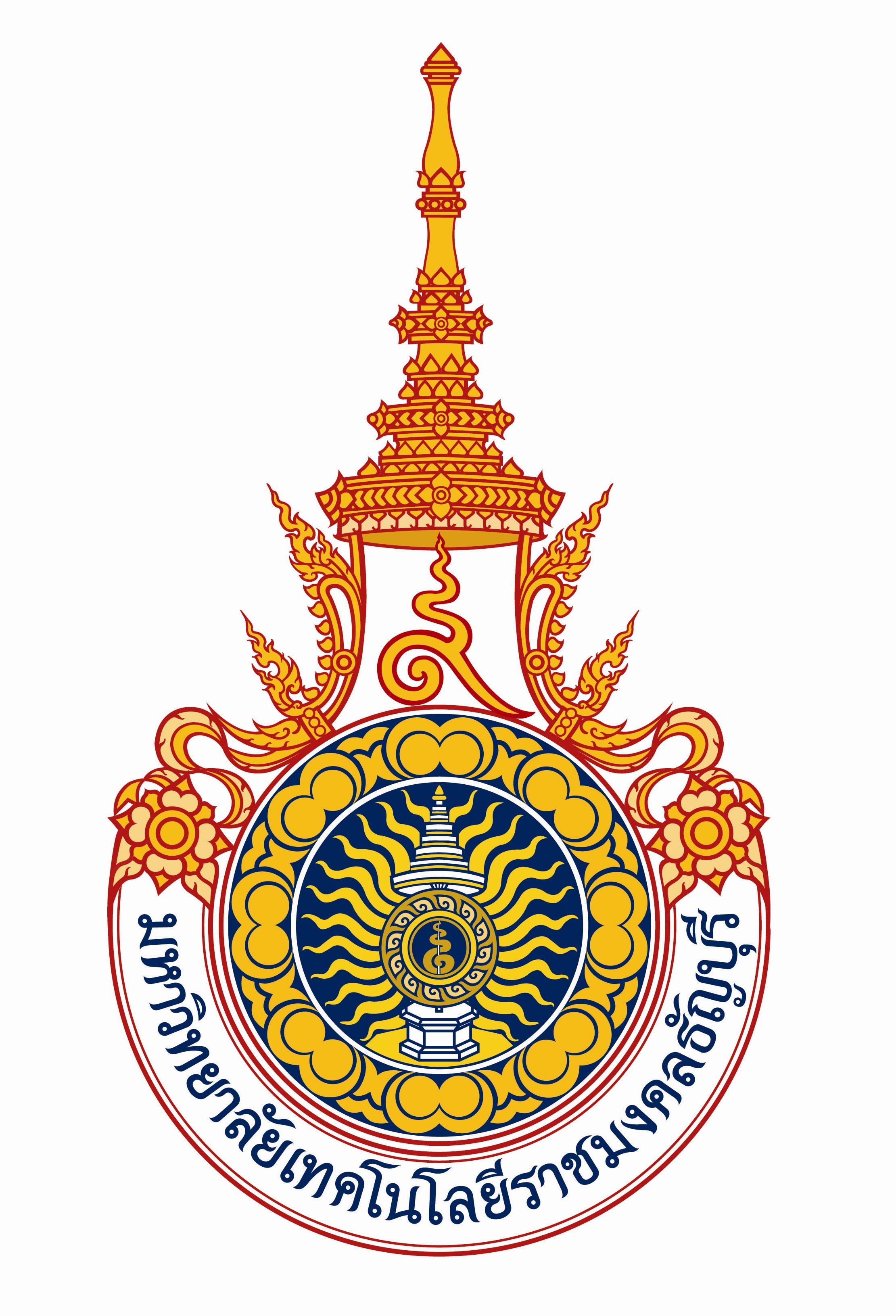 color-logo-thai-rmutt