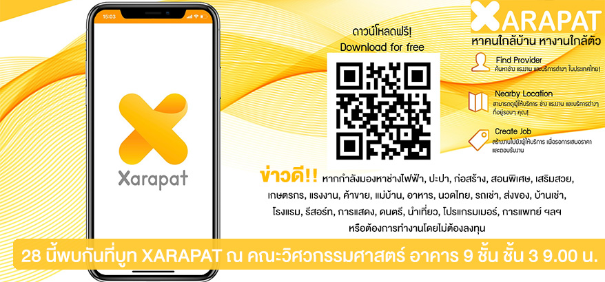 xarapat_slide-1