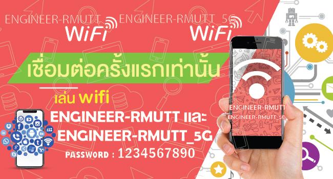 prakad-wifi