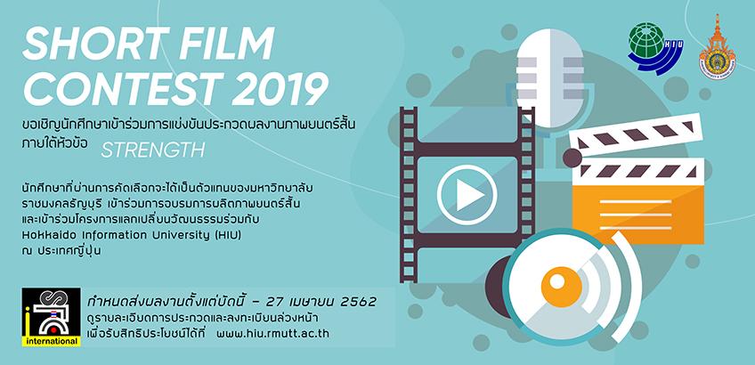 Banner-SFC-2019